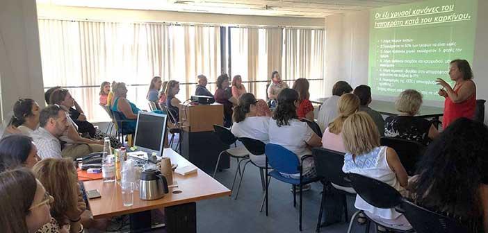Ημερίδα με θέμα «Αλκαλική Διατροφή & Ανοσοποιητικό σύστημα» από την Π.Ε. Βορείου Τομέα Αθηνών