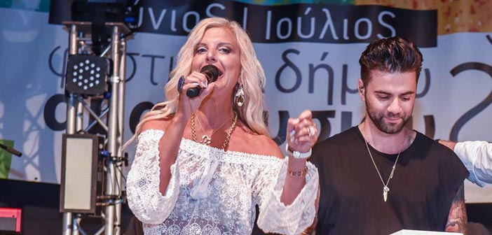 Η Μ. Πατούλη-Σταυράκη στην «αυλαία» του Φεστιβάλ Δήμου Αμαρουσίου