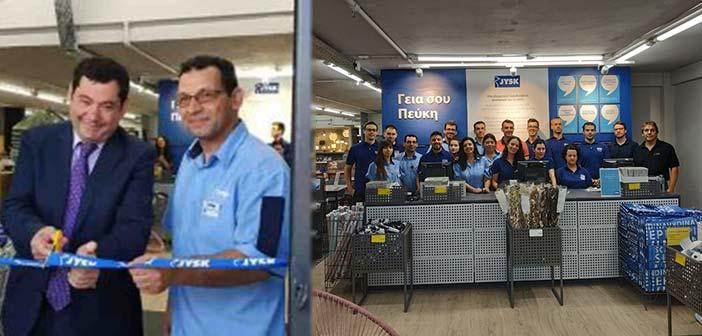 Στα εγκαίνια του νέου καταστήματος της JYSK στην Πεύκη ο Τ. Μαυρίδης