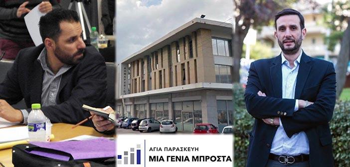 Μουστόγιαννης διαγράφει Ζόμπολα για την… πρώιμη στήριξη στον Ζορμπά