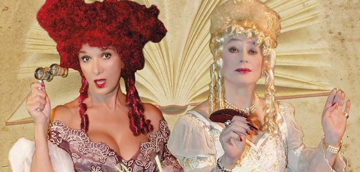 Το Φεστιβάλ Δήμου Αμαρουσίου παρουσιάζει τις… Ψευτοσπουδαίες