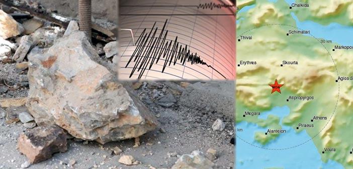 Οι σεισμολόγοι για τα 5,1 Ρίχτερ στην Αττική