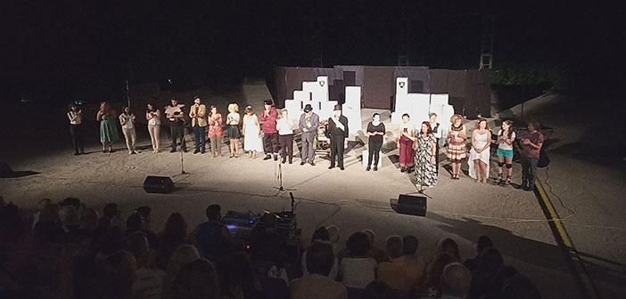 Εξαιρετική παράσταση από τον Σύλλογο Χαλανδρίου «ΑΡΓΩ» στο Θέατρο Ρεματιάς