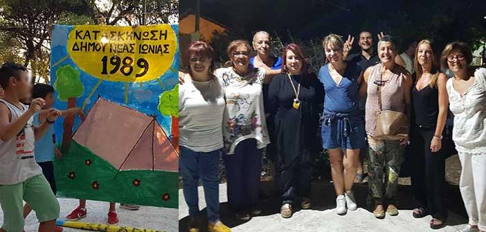 Η Δ. Θωμαΐδου στην εκδήλωση για τα 30 χρόνια κατασκήνωσης του Δήμου Νέας Ιωνίας