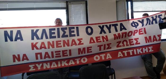 Συνδικάτο ΟΤΑ Αττικής: Η Ρ. Δούρου παραχωρεί στη νέα διοίκηση την επέκταση του ΧΥΤΑ Φυλής