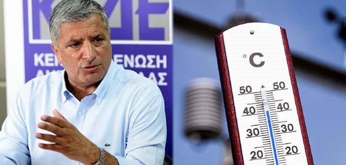 Σε 24ωρη επιφυλακή όσο θα διαρκεί ο καύσωνας θέτει τους Δήμους ο πρόεδρος της ΚΕΔΕ Γ. Πατούλης