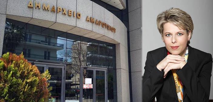 Η νομικός Νίκη Γκοτσοπούλου αναλαμβάνει τη γενική γραμματεία του Δήμου Αμαρουσίου