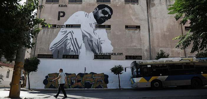 6 χρόνια από τη δολοφονία του Παύλου Φύσσα: Αντιφασιστική πορεία στο Κερατσίνι