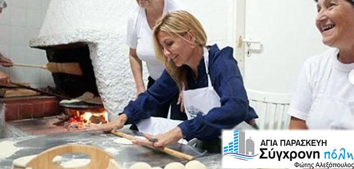 Αστικό Γυναικείο Συνεταιρισμό ετοιμάζει η Αγία Παρασκευή Σύγχρονη Πόλη