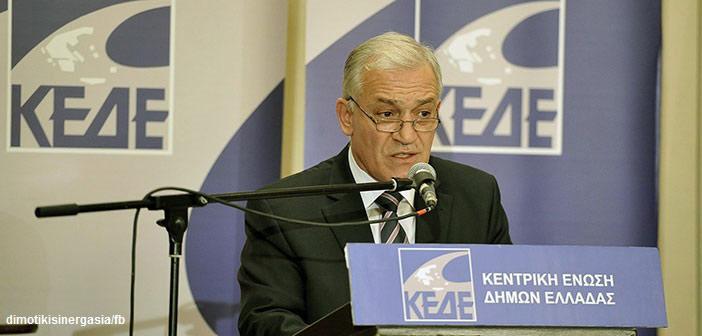 Επίσημη παρουσίαση του Λ. Κυρίζογλου για την προεδρία στην ΚΕΔΕ