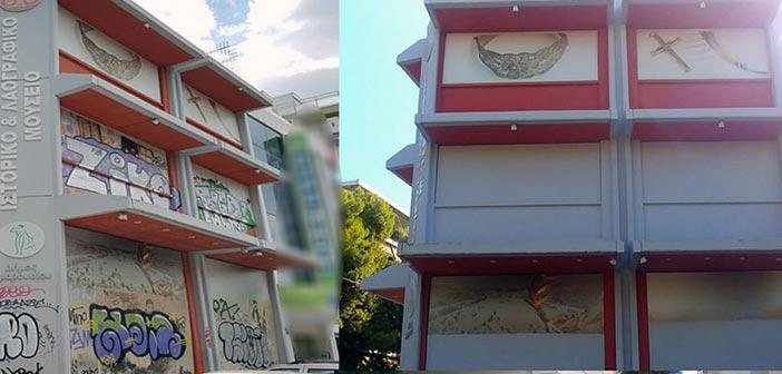 Εργασίες αποκατάστασης από τα «γκράφιτι» σε Λαογραφικό Μουσείο και Ολυμπιακή Δημοτική Πινακοθήκη «Σπύρος Λούης»