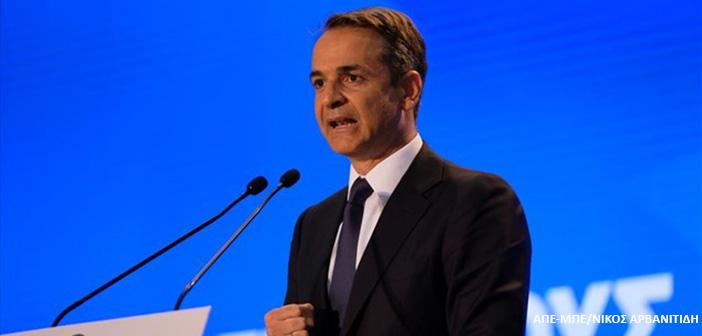 Κυρ. Μητσοτάκης από τη ΔΕΘ: Μειώσεις φόρων και ασφαλιστικών εισφορών