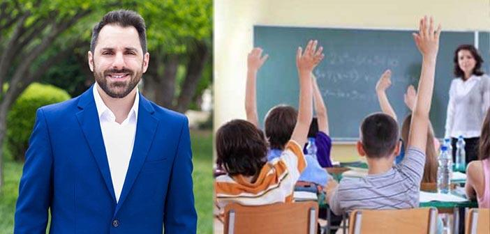 Αλ. Μουστόγιαννης: Καλή τύχη και καλή δύναμη στους μαθητές