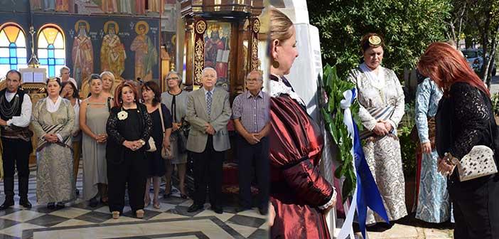 Ο Δήμος Νέας Ιωνίας τίμησε τη μνήμη των Μικρασιατών προγόνων