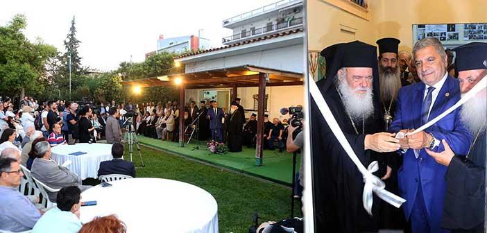 Περιφερειάρχης και Αρχιεπίσκοπος εγκαινίασαν το βρεφικό τμήμα του Παιδ. Σταθμού Ι.Ν. Αγ. Αθανασίου στο Μαρούσι