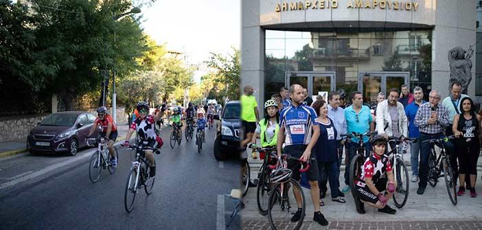 Με επιτυχία πραγματοποιήθηκε η ποδηλατοβόλτα στο Μαρούσι