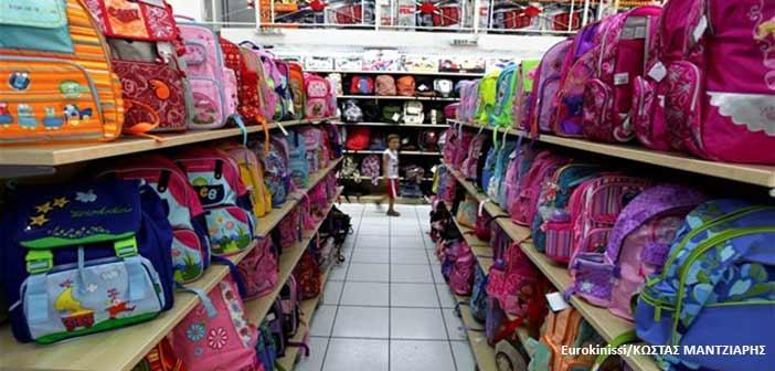 Σχολικά: 22-43 ευρώ το μέσο χαμηλότερο κόστος πλην τσάντας