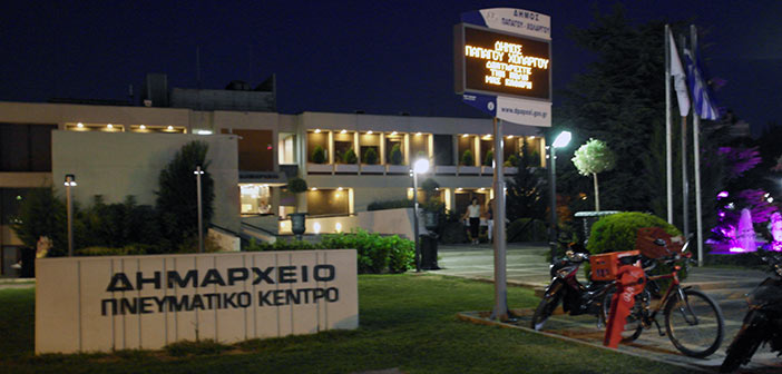 Συνεδρίαση Δημοτικού Συμβουλίου Παπάγου – Χολαργού στις 19 Σεπτεμβρίου