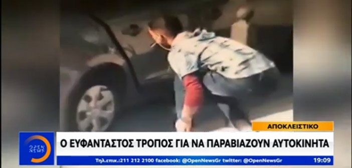 Αλγερινός παραβιάζει αυτοκίνητο στα Βόρεια Προάστια… on camera!