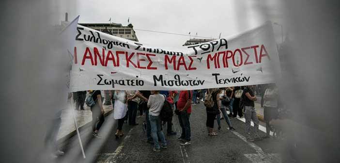 Απεργία την Τετάρτη: Ποιοι συμμετέχουν – Πώς θα κινηθούν τα ΜΜΜ