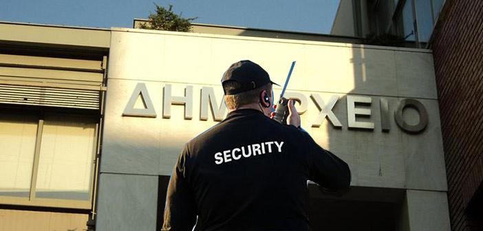 Χωράνε… ΣΔΙΤ στον τομέα της ασφάλειας των Δήμων;