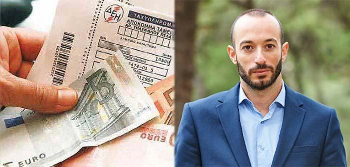 Μ. Ψυχάλης: Ανεύθυνη και ατεκμηρίωτη οικονομική διαχείριση των δημοτικών φόρων και τελών