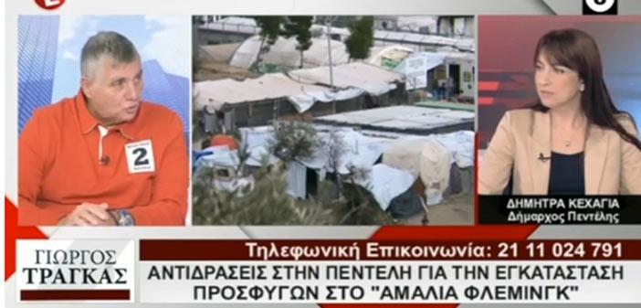 Δ. Κεχαγιά: Είναι λάθος ακόμη και η σκέψη για μεταφορά μεταναστών και προσφύγων στην πτέρυγα Μπόμπολα