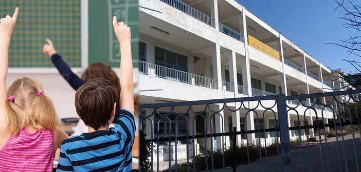 Ένωση Γονέων Αγίας Παρασκευής: Ο χρόνος πιέζει για την απόκτηση των πρώην Εκπαιδευτηρίων Μακρή