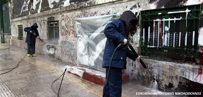 Δήμος Αθηναίων: Anti-graffiti και λοιπές δράσεις καθαριότητας στον Κολωνό