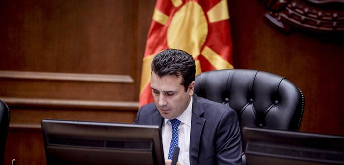 Πολιτικός αναβρασμός στα Σκόπια μετά το ευρωπαϊκό «μπλόκο» – Σκέψεις Ζάεφ για παραίτηση