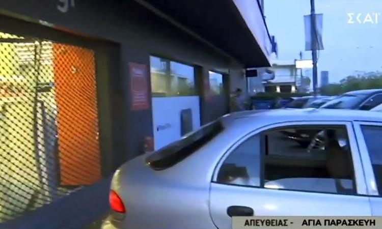 Νέα εισβολή με αυτοκίνητο σε κατάστημα, αυτή τη φορά στη Λ. Μεσογείων