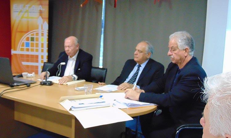 Στα γραφεία της ΕΕΤΑΑ συνεδρίασε το νεοεκλεγέν Διοικητικό Συμβούλιο της ΠΕΔ Ιονίων Νήσων