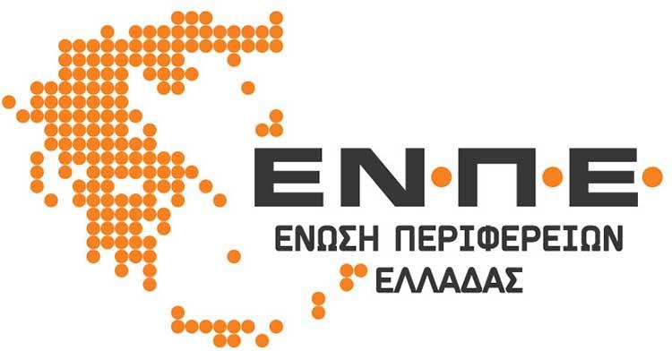 Εξελέγη το νέο προεδρείο του Εποπτικού Συμβουλίου της ΕΝΠΕ
