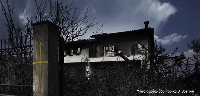 Μάτι: Ολομέλεια Εφετών στις 21 Νοεμβρίου για τη φονική πυρκαγιά