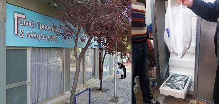 Διανομή τροφίμων και νωπών αλιευμάτων από το Κοινωνικό Παντοπωλείο Δήμου Αμαρουσίου