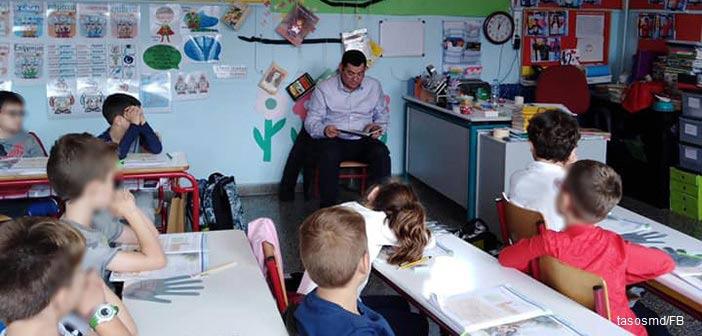 Με τους μαθητές του 1ου Δημοτικού Σχολείου Λυκόβρυσης… έκανε πρωτομηνιά ο Τ. Μαυρίδης