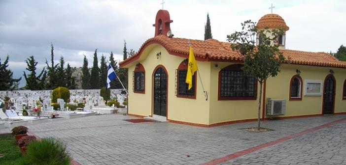 Πανηγυρίζει ο Ι.Ν. Παμμεγίστων Ταξιαρχών στο Κοιμητήριο Χολαργού