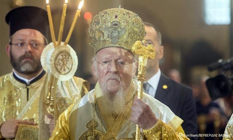 Κωνσταντινούπολη: Θύμα διαρρηκτών ο Οικουμενικός Πατριάρχης