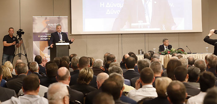 Υπό την προεδρία του περιφερειάρχη Αττικής η γενική συνέλευση της ΕΝΠΕ για ανάδειξη νέου Δ.Σ.