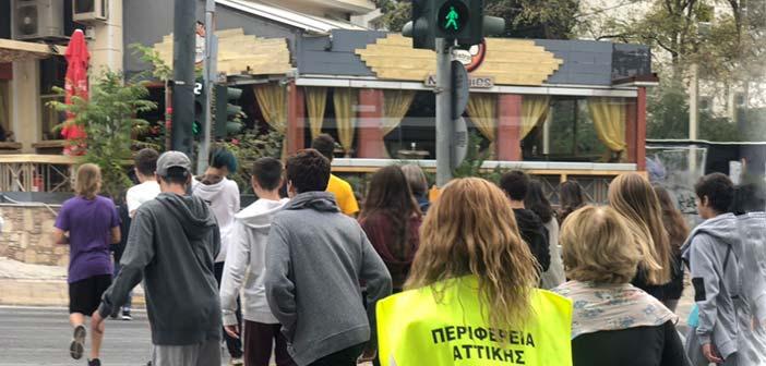 Σε εφαρμογή ο σχεδιασμός της Περιφέρειας Αττικής για οδική ασφάλεια και βιώσιμη κινητικότητα στα σχολεία