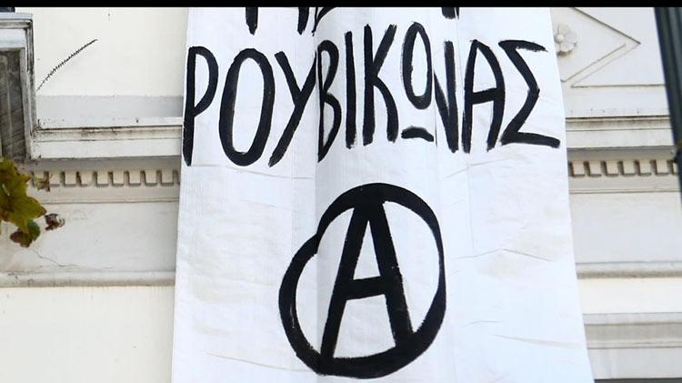 Την επίθεση στο σπίτι του Άδωνι Γεωργιάδη στα Μελίσσια καταδικάζουν υπουργοί και στελέχη κομμάτων