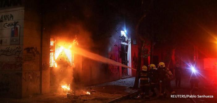 Χιλή: Στις φλόγες πανεπιστήμιο στο Σαντιάγο εν μέσω επεισοδίων