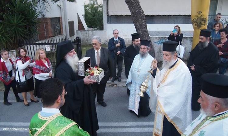 Υποδοχή Τιμίας Κάρας Οσίου Δαυίδ του εν Ευβοία στην Αγία Παρασκευή