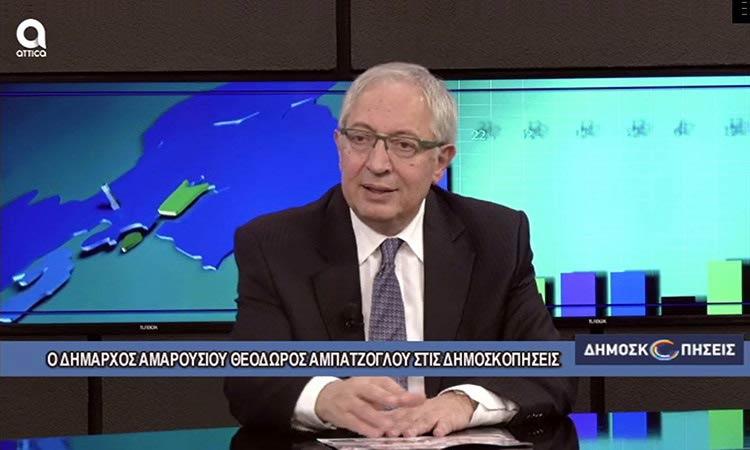 Θ. Αμπατζόγλου: Διεκδικώ από την Περιφέρεια Αττικής το καλύτερο για τον Δήμο μου και ό,τι του αναλογεί