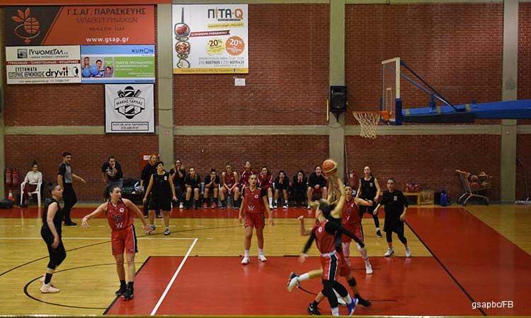 Α2 μπάσκετ Γυναικών: «Περίπατος» στο Άργος για τον Γ.Σ. Αγίας Παρασκευής
