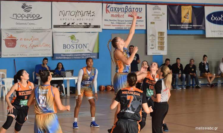 Α1 μπάσκετ Γυναικών: Εντός έδρας ήττα του ΚΑΟ Μελισσίων από τη Δάφνη Αγ. Δημητρίου