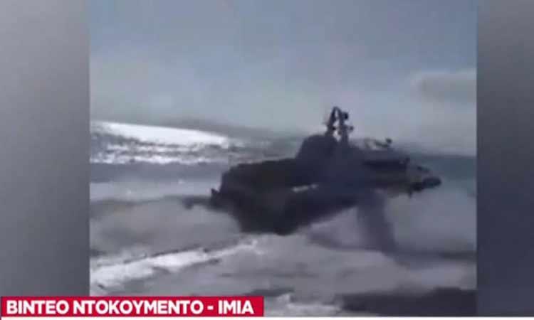 Βίντεο ντοκουμέντο: Το τουρκικό λιμενικό παρενοχλεί ψαράδες στα Ίμια