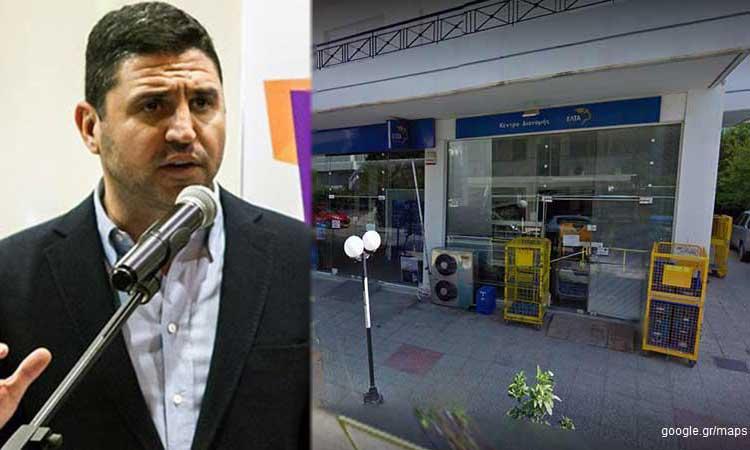 Γ. Μυλωνάκης: Κλείνει σήμερα το ΕΛΤΑ Κοντόπευκου – Να αναλάβει πρωτοβουλίες ο δήμαρχος