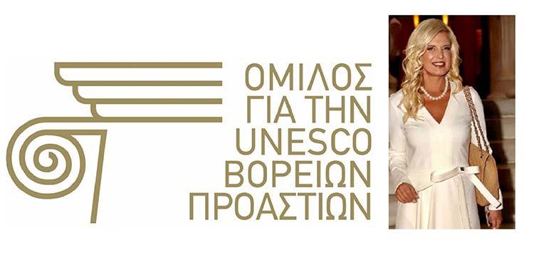Μ. Πατούλη-Σταυράκη: Στη μικροψυχία απαντώ με έργο