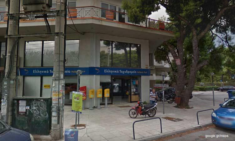 Ο.Μ. ΣΥΡΙΖΑ: Το κλείσιμο του καταστήματος ΕΛ.ΤΑ. στην Πεύκη κάποιον «πρόθυμο» ιδιώτη θα εξυπηρετήσει